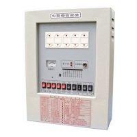 Tủ trung tâm 45 zone Chungmei CM-P1-45L bao gồm ắc quy thumbnail